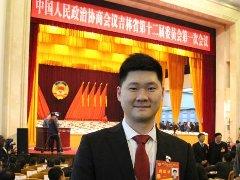 学院董事王思迪当选政协吉林省第十二届委员